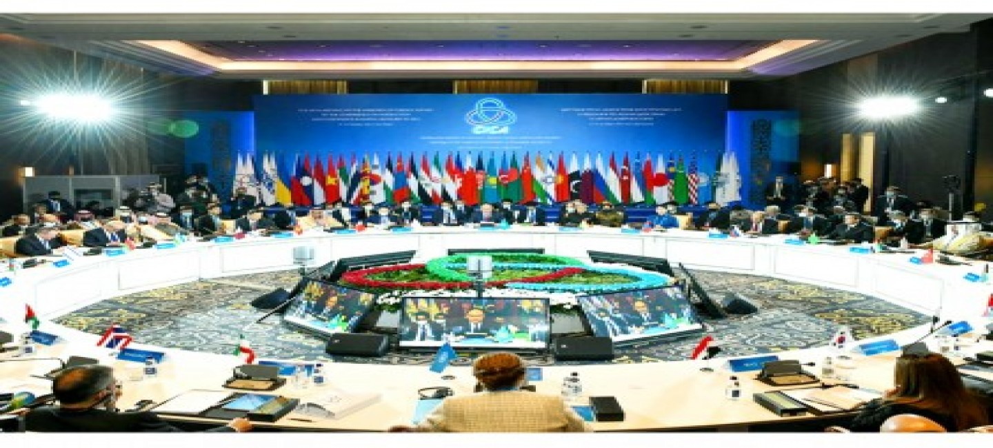 TURKMENISTAN PARTICIPATED IN THE CONFERENCE ON INTERACTION AND CONFIDENCE BUILDING MEASURES IN ASIA