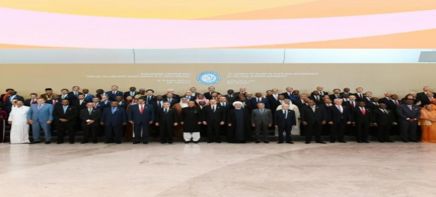 PRESIDENT OF TURKMENISTAN TAKES PART IN THE SUMMIT OF THE NON-ALIGNED MOVEMENT
